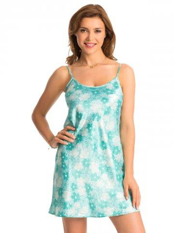 https://static9.cilory.com/118057-thickbox_default/prettysecrets-aqua-periwinkle-floral-print-short-chemise.jpg