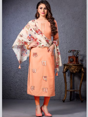 https://static5.cilory.com/387333-thickbox_default/s4u-cotton-kurti-with-stole.jpg